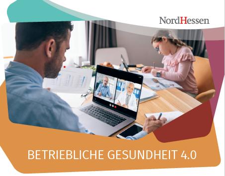 """Digitalforum """"Betriebliche Gesundheit 4.0"""""""